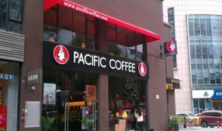 锦州太平洋咖啡-珠江新城店