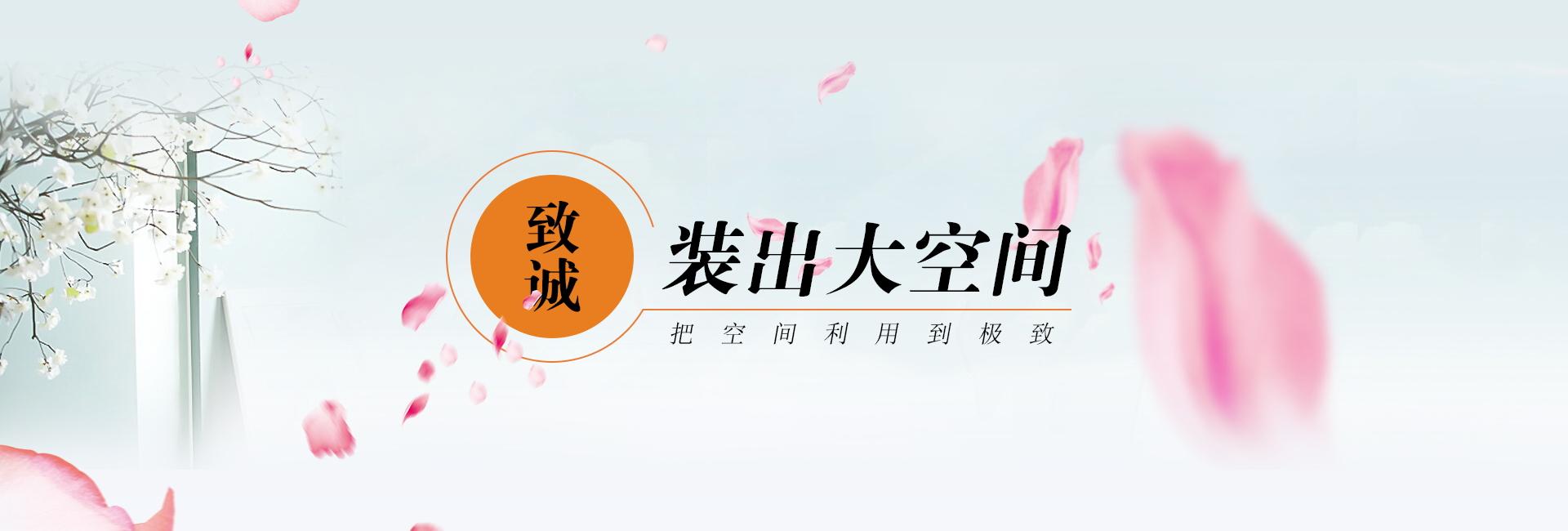 广州门店装修设计